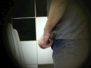 Movie Theatre Piss